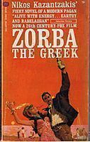 Image for ZORBA THE GREEK
